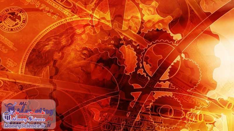اقتصاد نئوکلاسیک علم پول