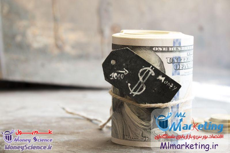 پول بدون پشتوانه