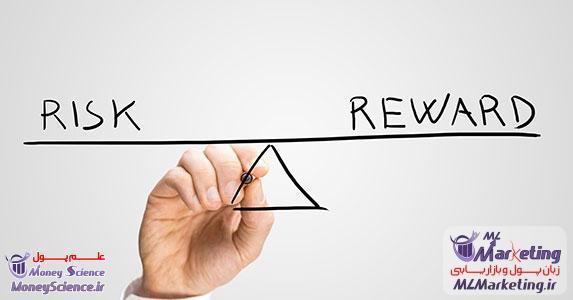 متعادل بودن ریسک و بازدهی