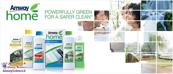 amway cleaner