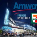 شرکت AmWay پرچم دار شرکت های بازاریابی شبکه ای