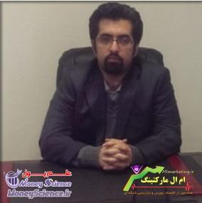 مصاحبه با آقای حبیب زاده مدیر عامل شرکت آویژه سگال