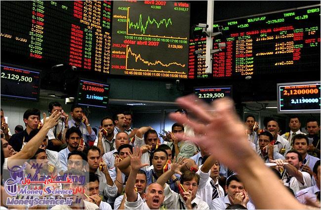 خریداران و فروشندگان بازار سهام