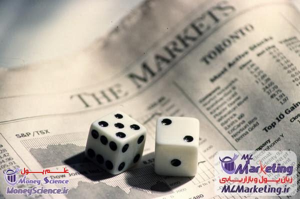 سرمایه گذاری قمار نیست