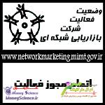 logo-heder-meshki