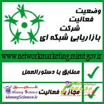 logo-heder-sabz