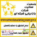 logo-heder-zard