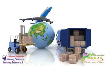 توزیع محصولات