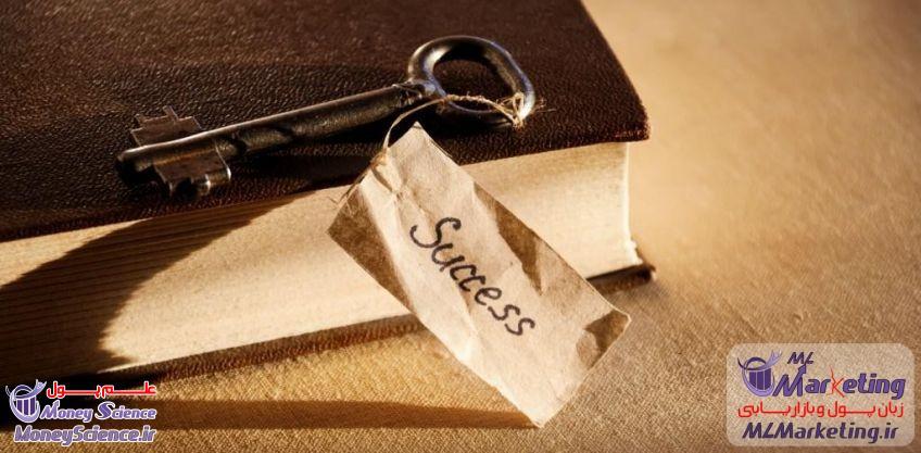 تجقیقات کلید موفقیت در سرمایه گذاری
