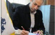 مصاحبه با آقای رویایی از مسئولین شرکت تکسو